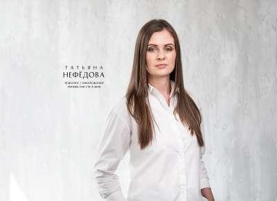 Стоимость услуг психолога. Цена на консультации психолога в Украине