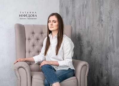 Контракт в психотерапии. Онкопсихолог онлайн. Консультация с психологом онлайн Киев Украина