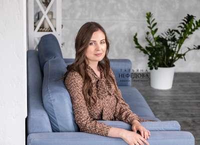 Сколько стоят услуги психолога в Украине. Цена онлайн консультации