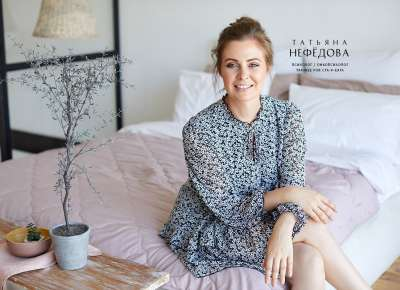 Транзактный психолог онлайн Украина Татьяна Нефедова. Психологическая помощь